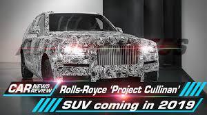rolls royce project cullinan rolls royce u0027project cullinan u0027 suv coming in 2019 youtube