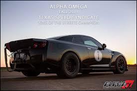 nissan gtr drag car alpha r35 gt r 15