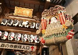 2017 make merry in autumn tokyo s best events in november