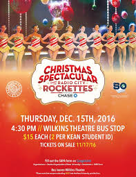 radio city christmas spectacular tickets christmas spectacular radio city rockettes link
