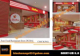 Fast Food Interior Design Ideas House Design And Planning - Fast food interior design ideas