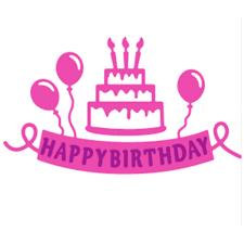 aliexpress com buy birthday party cake ballon happy birthday