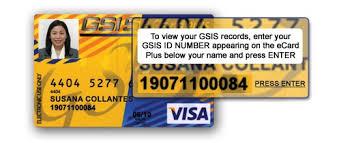gsis gov ph website ecard gsis ecard services