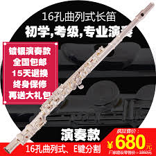 Consultingbooking Buy Flutes Wholesale Flutes Cheap Flutes From China Flutes