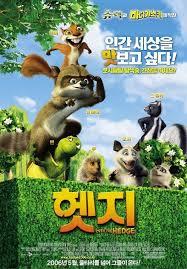 hedge movie poster 9 11 imp awards