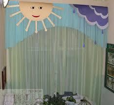 Green Nursery Curtains Nursery Curtains The Best Curtain Designs Ideas 2018