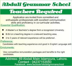 farewell party invitation for teachers abdali grammar official home facebook