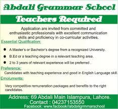 abdali grammar official home facebook