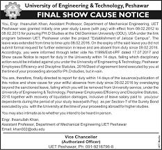 University Of Engineering U0026 Technology Peshawar Pakistan