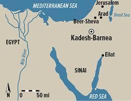 wilderness wanderings where is kadesh biblical archaeology society