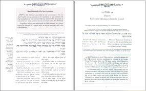 transliterated haggadah the haggadah enjoy a reading