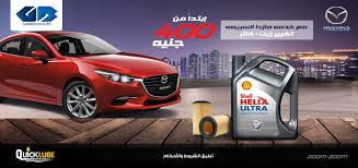 mazda official site mazda egypt