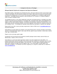 immigration cover letter sle 28 images coach resume sales