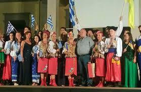 the winners of the greek song festival in honor of tamara katsi