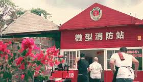 safer xiamen local fire stations set up among communities what s