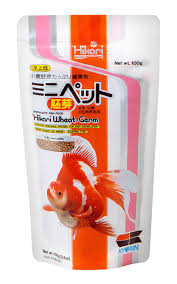goldfish diets hikari sales usa