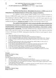 dr rajendra prasad government medical college kangra at tanda h p
