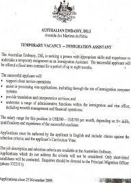 application letter to visa officer