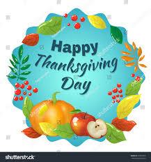 thanksgiving in hebrew thanksgiving day card design vector stock vector 318867818