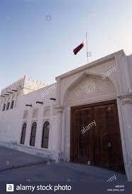 Picture Of Qatar Flag Qatar Doha Fort Museum Exterior View Of Ornate Doors With The