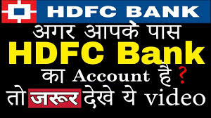 hdfc bank latest new update hdfc revises interest rates on