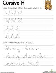 cursive h worksheet education com