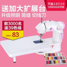 buy oem oem sewing machines online lazada sg