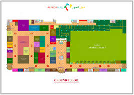 mall guide u2013 alkhor mall