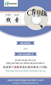 Bathroom In Chinese Characters 9086 Best Chineasy Images On Pinterest Vocabulary Chinese