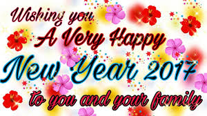 happy new year 2017 greetings whatsapp e card new year