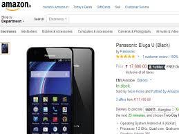 panasonic eluga s black amazon panasonic eluga u android kitkat smartphone now available 5 best