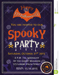 spooky halloween party invitation card design stock vector image