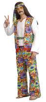 grizzly bear halloween costume grateful dead dancing bear costume costumes