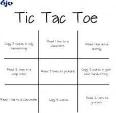 Hebrew Worksheets Hebrew Tic Tac Toe
