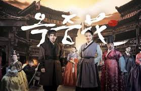 dramafire flower in prison the flower in prison episode 31 eng sub korean drama kdramawave