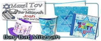 bat mitzvah giveaways bar bat mitzvah dj hot party djs nj ny