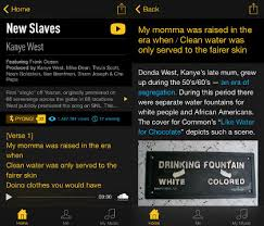 rap genius launches ambitious ios app ballnroll