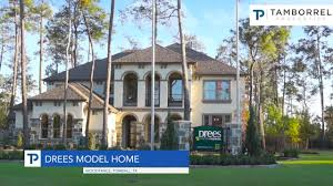 drees homes woodtrace tomball tx youtube