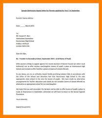 sap appeal letter sle 100 images finance appeal letter 100