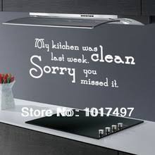 compare prices on clean quotes online shopping buy low price