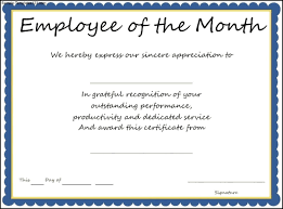 Treasury Analyst Resume Employee Of The Month Resume Resume For Your Job Application