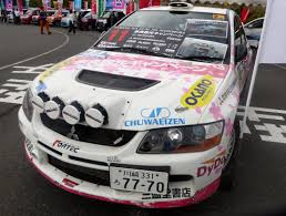 2015 mitsubishi rally car file the frontview of no 11 mitsubishi lancer evolution ix which