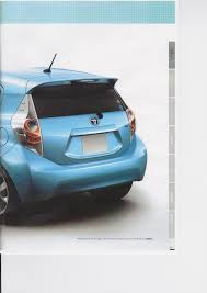 toyota car insurance contact number new toyota prius c leaked brochure reveals standalone small