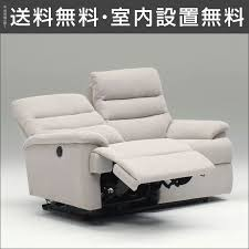 Cloth Reclining Sofa Kagucoco Rakuten Global Market Multiply That Imported Luxury