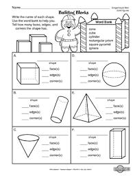 plane shapes worksheets kindergarten plane best free printable