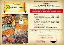 le pour cuisine grill 1688 หน าหล ก montgeron เมน ราคา ร ว วร านอาหาร