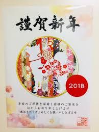 film larva jam berapa きれい塾東京校 ご挨拶