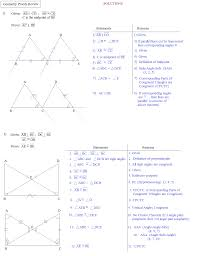 geometry proofs images reverse search