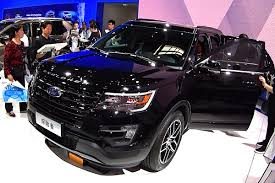 ford explorer 2017 this is 2016 2017 ford explorer made in china 2016 2017 ford
