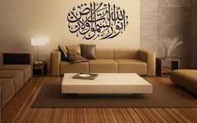 home interior wall design bowldert com